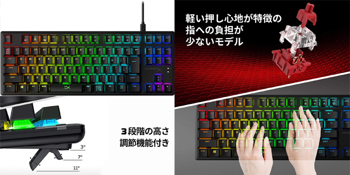 HyperX【Alloy Origins Core RGB】