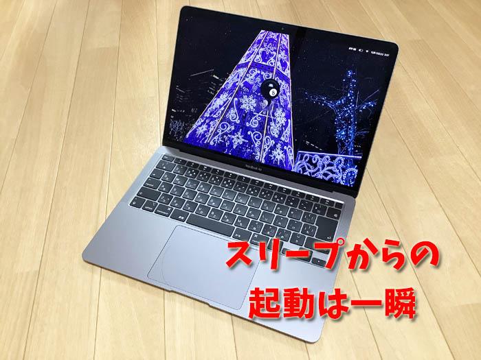 Macbook air speed