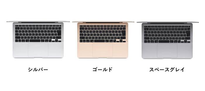 Macbook air color