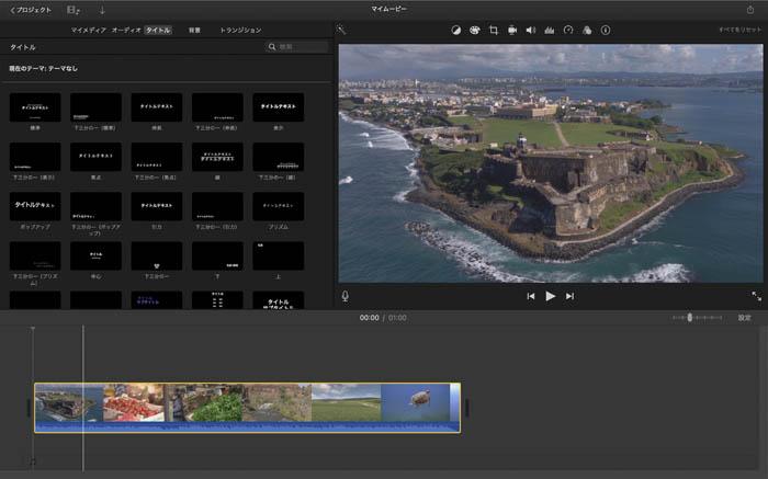 Macbook air iMovie