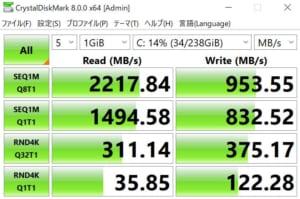 pavvilion_x360_14 SSDベンチマーク