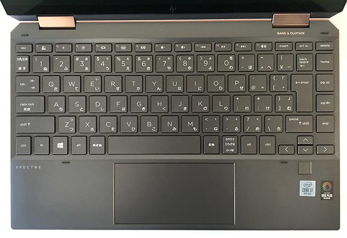 Spectre-x360-13のキーボード