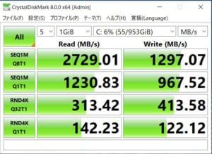 Spectre-x360-13のSSDベンチマーク