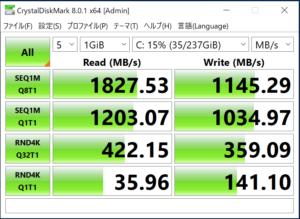X4R5 SSDベンチマーク