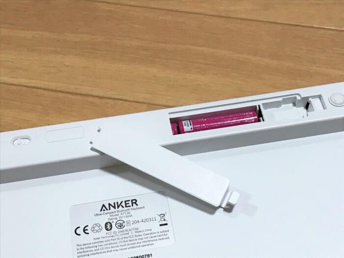 Anker Keyboard 電池