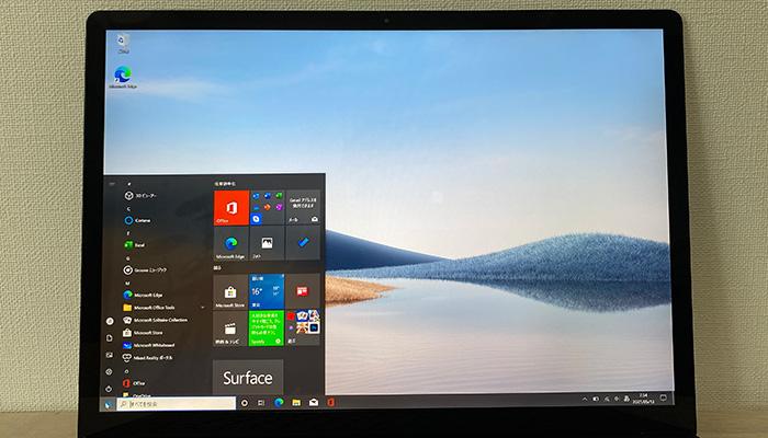 Surface_laptop4_15ryzenの液晶