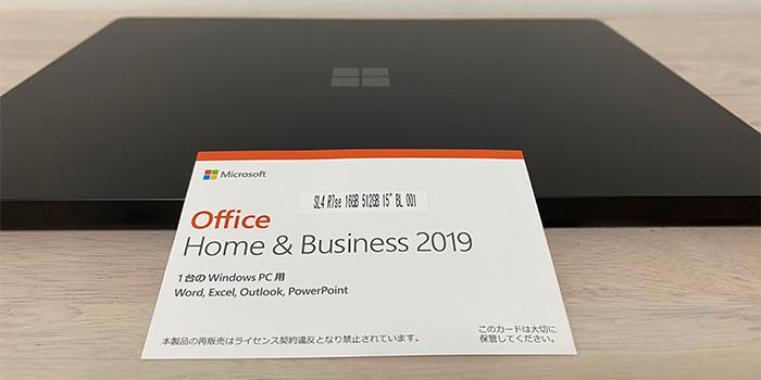 Surface_laptop4_15ryzenのOffice