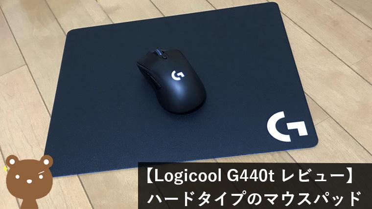 Logicool G440t レビュー
