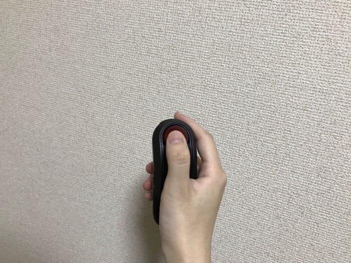 Relacon 右手