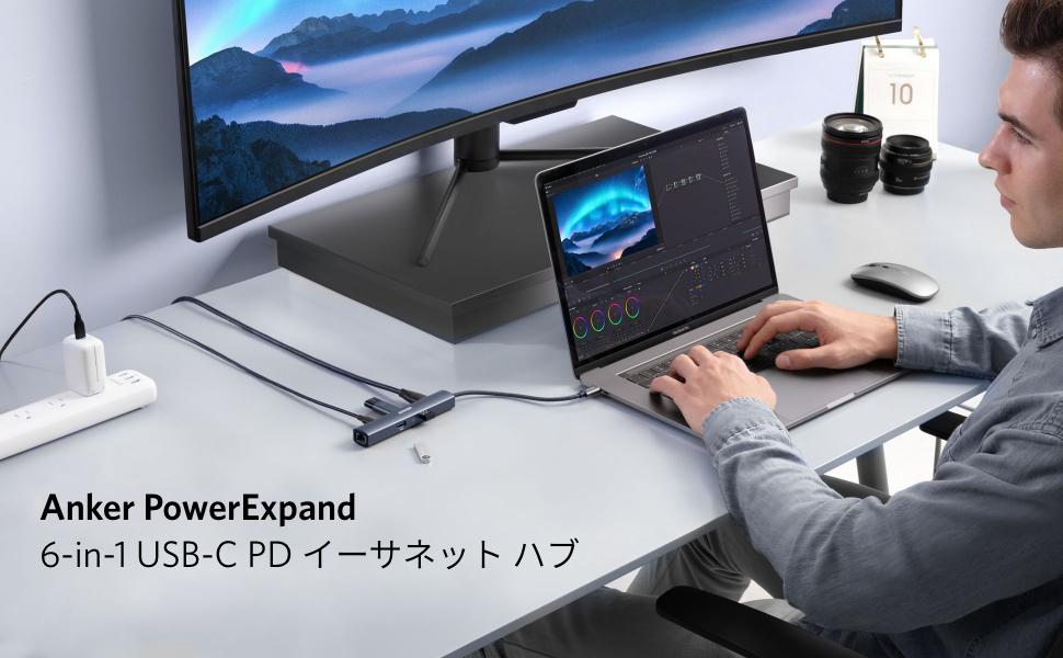 Anker USB PDハブのスペック